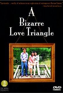 A Bizzar Love Triangle