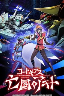 Code geass 82x - subtitles - download movie and tv series