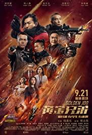 Subtitles Huang jin xiong di - subtitles english 1CD srt (eng)