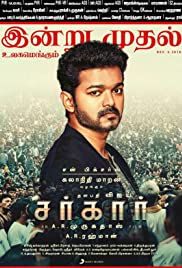Subtitles Sarkar - subtitles tamil 1CD srt (tam)