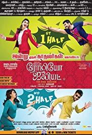 Subtitles romeo juliet subtitles tamil 1cd srt (tam).